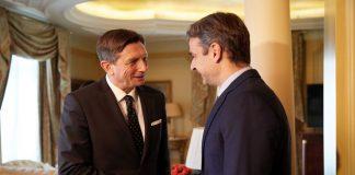 Συνάντηση Μητσοτάκη με τον πρόεδρο της Σλοβενίας