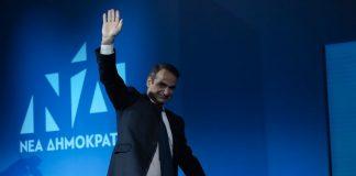 Μητσοτάκης: «Θα καταφέρουμε να δυναμώσουμε την Ελλάδα»