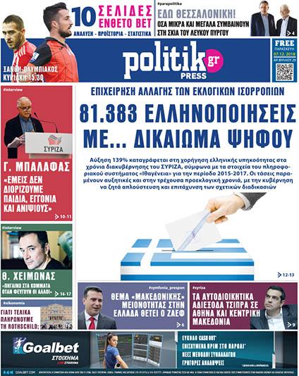 Politik FREE PRESS 029