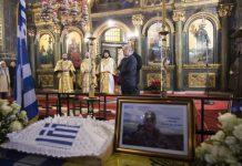 Μνημόσυνο στη μνήμη του Κ. Κατσίφα με πρωτοβουλία Ψωμιάδη