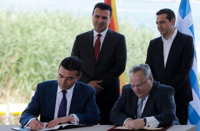 Στα ΗΕ η ρηματική διακοίνωση της κυβέρνησης της Δημοκρατίας της Βόρειας Μακεδονίας