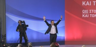 Τι θα κάνει ο Τσίπρας μετά από τις εκλογές