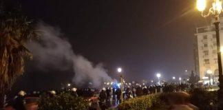 Ένταση και χημικά στην πορεία για τη Μακεδονία (pics)