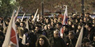 Θεσσαλονίκη: Πορεία από αριστερές συλλογικότητες ενάντια στη συμφωνία