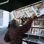 Τα πρωτοσέλιδα των σημερινών εφημερίδων με μία ματιά