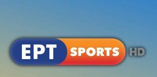 Εμπλουτίζει το αθλητικό της περιεχόμενο η ΕΡΤ