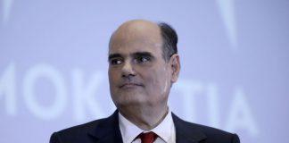 Φορτσάκης: «Όλοι μαζί να ξαναφέρουμε την ελπίδα στους Έλληνες»