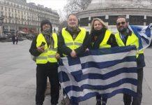 Στο Παρίσι για τα «Κίτρινα Γιλέκα» ο Π. Λαφαζάνης