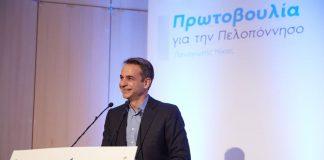 Μητσοτάκης: Η Συμφωνία των Πρεσπών δεν θα περάσει (vd)