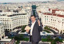 «Η Θεσσαλονίκη είναι το μέλλον» το όνομα του συνδυασμού του Γ. Ορφανού