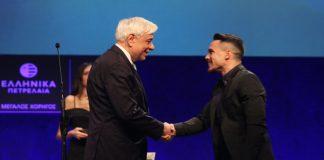 Βραβεία ΠΣΑΤ: Κορυφαίοι Πετρούνιας και Κορακάκη (pics)
