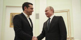 Συγχαρητήρια τηλεγραφήματα Πούτιν και Λαβρόφ για την 25η Μαρτίου