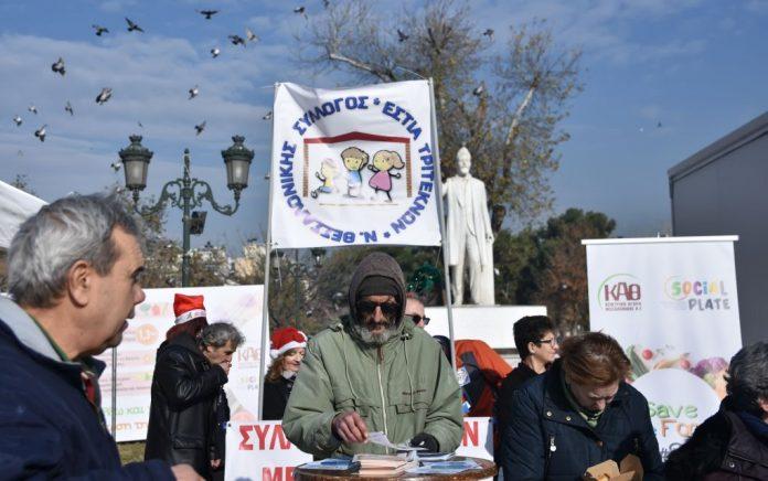 «Σώστε την τροφή»: Διανομή 5.000 μερίδων στη Θεσσαλονίκη