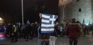 Σε κλοιό πορειών η Θεσσαλονίκη λόγω Τσίπρα (pics, vds)