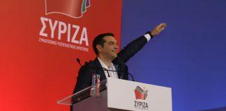 Η ομιλία του Αλέξη Τσίπρα στη Θεσσαλονίκη LIVE