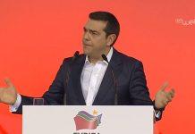 Ομιλία Τσίπρα: Διαμαρτυρία εντός Παλέ και αποδοκιμασίες