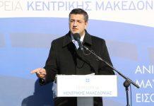 Τζιτζικώστας: «Δίνουμε λύσεις στη Δ. Θεσσαλονίκη»