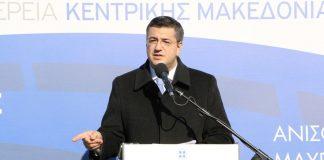 """Τζιτζικώστας: «Στην ΠΚΜ οι πινακίδες θα γράφουν """"Σκόπια""""»"""