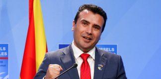"""Επιστροφή στη """"διπλή ονομασία"""" θέλουν τα Σκόπια"""
