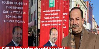 Επικριτικά σχόλια για τον δήμαρχο Αδριανούπολης που ανάρτησε αφίσες στα ελληνικά