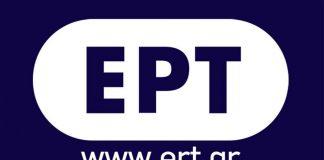 Ανακοίνωση των εργαζομένων της ΕΡΤ κατά της διοίκησης
