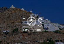 Το «Ios Adventure» έρχεται το 2019 καλύτερο από ποτέ