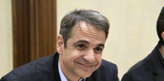 Μητσοτάκης: «Κακή η Συμφωνία των Πρεσπών» (vd)