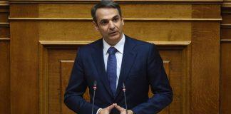 Στην Κέρκυρα έφτασε λίγα λεπτά μετά τις 09.00 ο πρόεδρος της Νέας Δημοκρατίας Κυριάκος Μητσοτάκης, συνοδευόμενος από τον, Κερκυραίο, πρώην υπουργό Νίκο