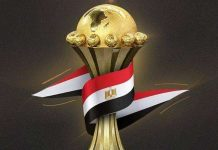 Copa Africa: Πρόκριση για Αίγυπτο και Νιγηρία