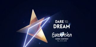 Eurovision: Στα ύψη η τηλεθέαση της ΕΡΤ!