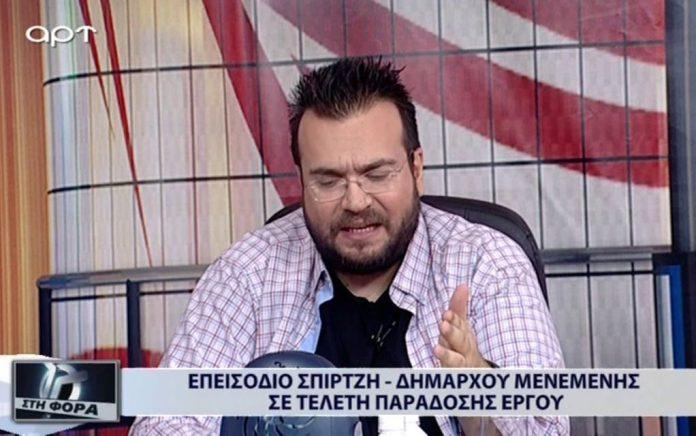Υποψήφιος Δήμαρχος ο παρουσιαστής Φίλιππος Καμπούρης