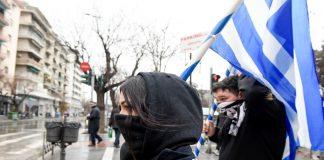 Θεσσαλονίκη: Μαθητές ξήλωσαν πινακίδες από ΙΧ Σκοπιανού