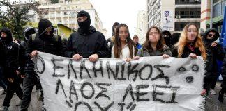 Συγκέντρωση μαθητών και πορεία στο κέντρο της Θεσσαλονίκης