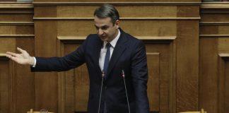 Αλλάζει «τροπάριο» για τις ευρωεκλογές ο Τσίπρας…