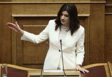 Νοτοπούλου: «Επιλέξτε το δρόμο της ευθύνης, όχι του λαϊκισμού»