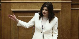 Οι selfie της Νοτοπούλου στη Βουλή (pics)