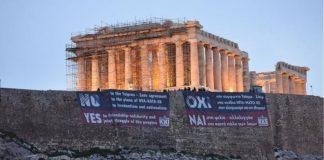 Πανό κατά της Συμφωνίας από το ΚΚΕ στην Ακρόπολη