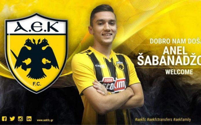 Ανακοίνωσε τον Σαμπανάτζοβιτς η ΑΕΚ