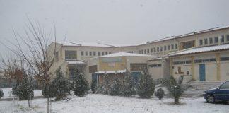 Πού θα μείνουν κλειστά τα σχολεία