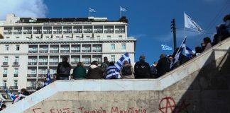 Live: Το συλλαλητήριο για τη Μακεδονία