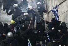 Η ΝΔ μιλά ανοιχτά περί προβοκάτσιας στο συλλαλητήριο