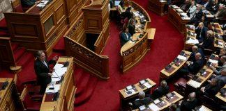 Κατατέθηκε η τροπολογία της ΝΔ για το αφορολόγητο