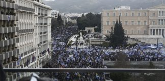 Για 60.000 διαδηλωτές κάνει λόγο η Ελληνική Αστυνομία