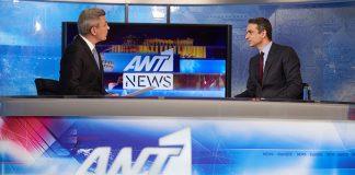 Στο κεντρικό δελτίο ειδήσεων του ΑΝΤ1 ο Κυριάκος Μητσοτάκης