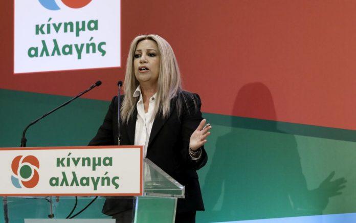Γεννηματά: Ισχυρό Κίνημα Αλλαγής ανάχωμα στις συντηρητικές πολιτικές ΣΥΡΙΖΑ-ΝΔ