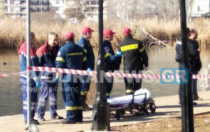 Καστορια: Εντοπίστηκε νεκρή γυναίκα στη λίμνη