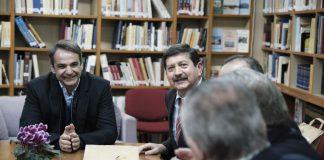 Κ. Μητσοτάκης : «Κάποιοι αγωνίστηκαν για να μείνει η Μακεδονία σε ελληνικά χέρια»
