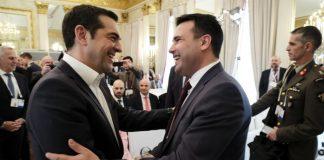 Προαναγγελία επίσκεψης Τσίπρα στα Σκόπια και Ζάεφ στην Αθήνα