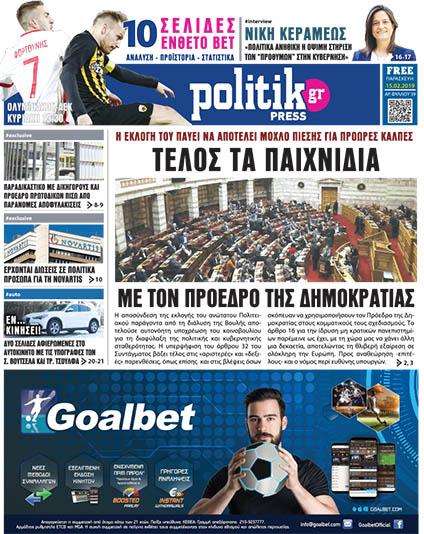 Politik FREE PRESS 039