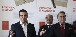 Συναντήσεις Τσίπρα με τον Γ.Γ. του Αραβικού Συνδέσμου και τον πρωθυπουργό του Λιβάνου